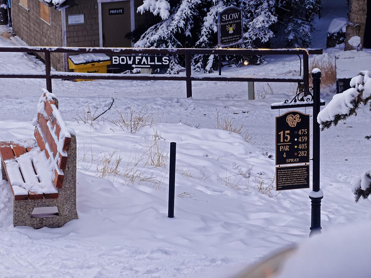 Frozen golf tee